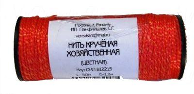Нить полипропиленовая d=1,2mm, 50m (цветная)