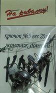 """Монтаж """"2К"""" (Б.Л.) 15гр."""