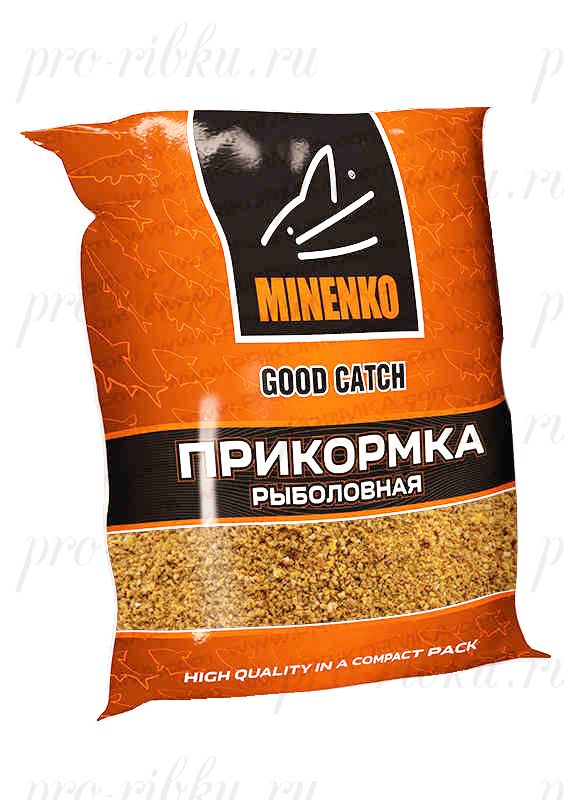 Прикормка МИНЕНКО Good Catch Sweet corn (Сладкая кукуруза), вес 0,7 кг